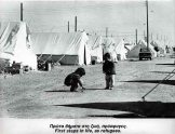 Refugee_camp_700_bg[1]